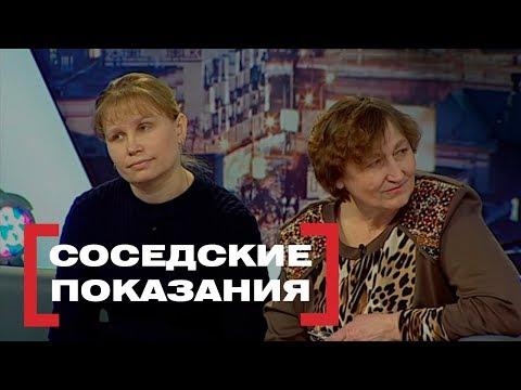 Вурдалак Тарас Шевченко читать