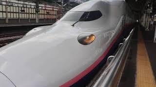E4系『Maxたにがわ403号』高崎駅発車