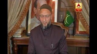 Triple Talaq Verdict: We have to respect SC judgement, says Asaduddin Owaisi, AIMIM