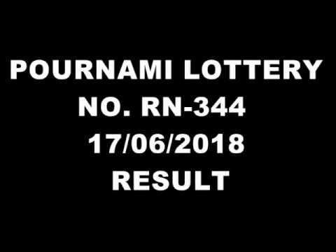 POURNAMI Kerala LOTTERY Result NO. RN-344 th DRAW held on 17/06/2018