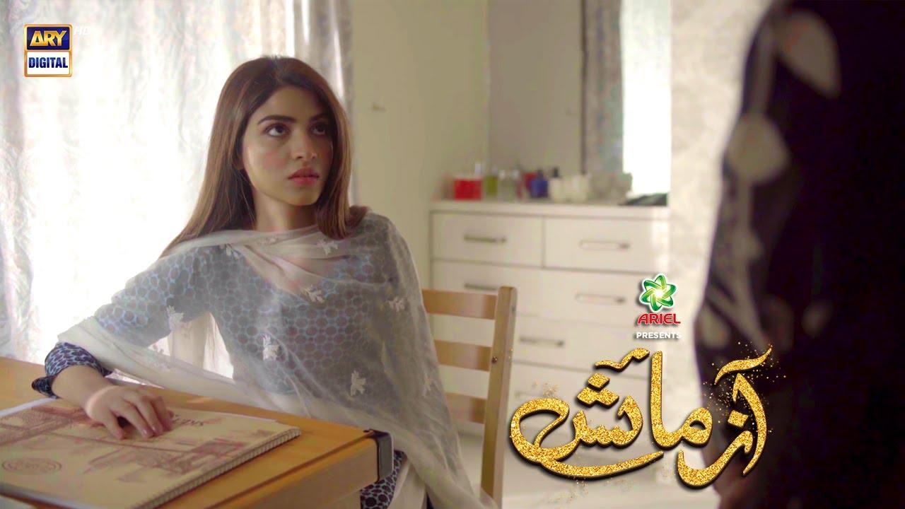 Jesa Main Kehti Hoon Wesa Karo, Warna - Kinza Hashmi - Azmaish Presented by Ariel - ARY Digital