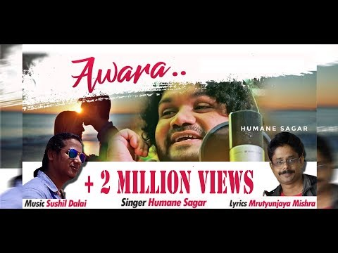Batabana Hela Mo Prema | Awara | Humane Sagar | Odia Romantic Song | Odia Song