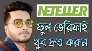 """How to verify neteller webcam bangla tutorial"" ""How to full verify neteller bangla tutorial"""