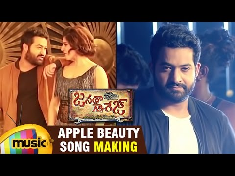 Janatha Garage Telugu Songs | Apple Beauty Song Making | Jr NTR | Samantha | Nithya Menen | DSP