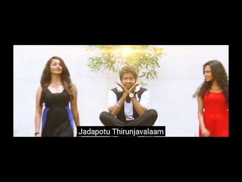 Enakum Azhagiruku Tamil album song , Vivianjai | Vignesh Ramakrishna  / Love Beat Entertainment