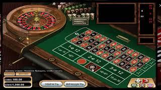 Казино красное черное системы казино фриспин