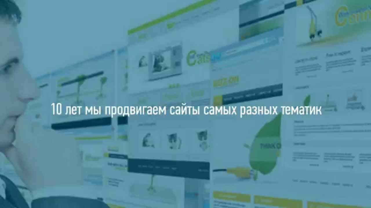 Seo поисковое продвижение сайтов send thread интернет продвижение сайтов в городе санкт петербурге