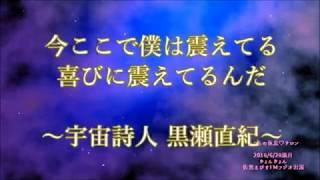 20180624 きょんきょん 佐賀えびすFM出演 HIS☆KY♡Nホームページ https:/...