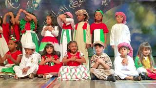 AJYAL AL FALAH KG2F and KG2G My UAE!
