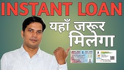 Guaranteed ! Instant Personal Cash Loan upto 1k to 1lac only Adhar Required , Try Now |Hindi 2018
