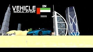 V.S DUBAI VERSION!!! - Roblox NEW UI! Dubaï, Emirat arabe uni