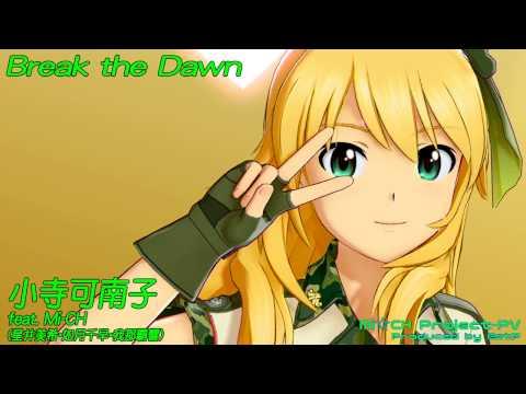 アイドルマスター 『Break the Dawn』 【美希・千早・響】