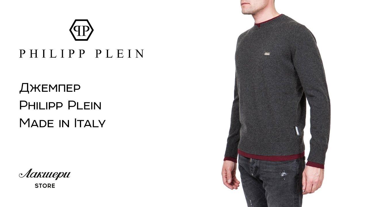 Мужские пиджаки — купить по выгодной цене с доставкой. 13983 модели в проверенных интернет-магазинах: популярные новинки и лидеры продаж. Поиск по параметрам, удобное сравнение моделей и цен на яндекс. Маркете.