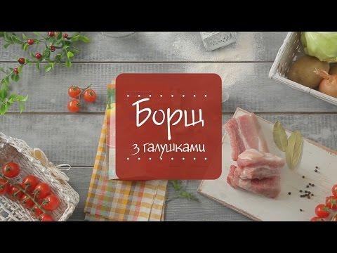 Суп с галушками по украински
