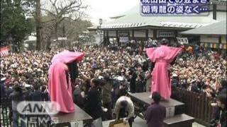 千葉県の成田山新勝寺では恒例の豆まきが行われましたが、去年まで参加...