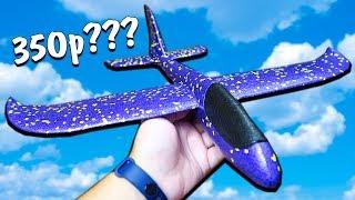Літак з пінопласту VS Паперовий літачок