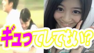 NMB48 上西恵と山田菜々の思わずドキッとさせられる発言! 男はもうこれ...