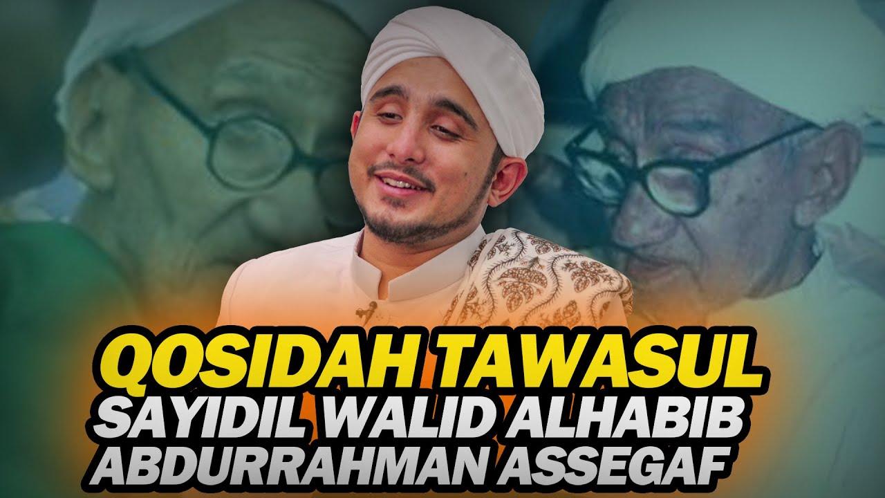 SUARA MERDU HABIB HANIF ALATHOS, QOSIDAH TAWASUL ALHABIB ABDURRAHMAN ASSEGAF, ILAHI BIJAHIL ANBIYA