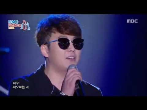 [2016 DMC Festival] Boohwal - Lonely Night, 부활 - Lonely Night 20161013