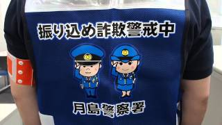 Visit MPD 警察署を訪ねてみよう