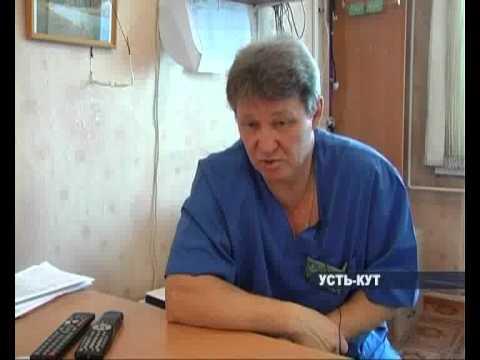 Знакомства в городе Усть-Кут. Сайт знакомств в Усть-Куте.