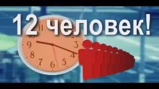 РАЗВОД ПО ТЕЛЕФОНУ   Юридическая консультация