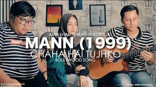 chaha hai tujhko Ost Mann cover by Tommy Kaganangan ft Rita roshan | Amir Khan , Manisha | from IDN