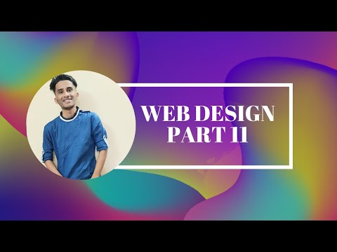 Web design Bangla tutorial - Part 11 thumbnail