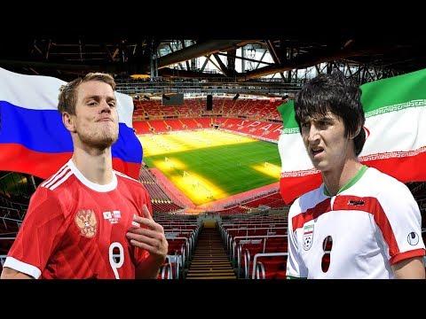 Сборная России VS Сборная Ирана | Россия : Иран | Товарищеский матч |