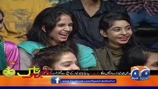 Khabarnaak | Ayesha Jahanzeb | 21st November 2019 | Part 03