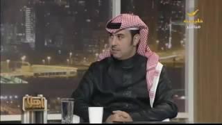 ياسر المعارك يعلق على تعيين ابن العرج يا بخت من كان الوزير زوج أمه