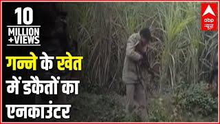 LIVE ENCOUNTER: Ghaziabad police besiege dacoits in a sugarcane field, open fire