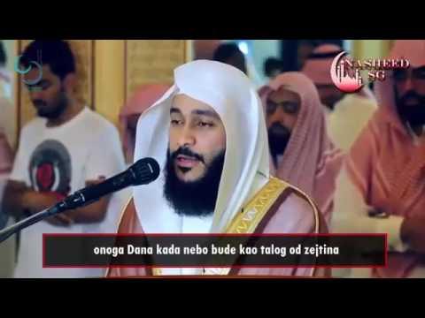 SURAH AL HAQQAH - ( Abdul Rahman Al Ossi )