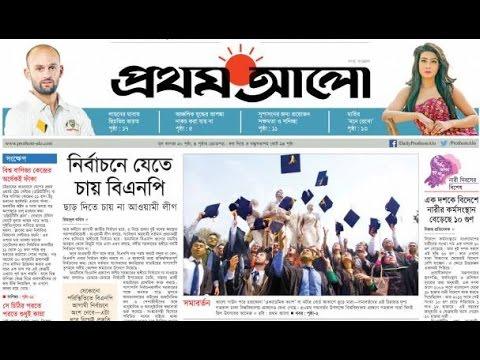 Quark Xpress Bangla Part-3