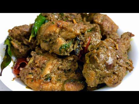 Easy Pepper chicken dry    simple Pepper chicken    easy tasty recipe