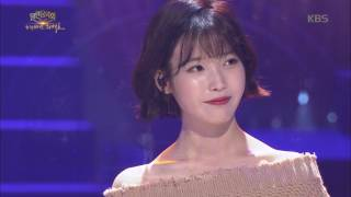 열린음악회 - 아이야 나랑 걷자 - 최백호·아이유.20161127 mp3