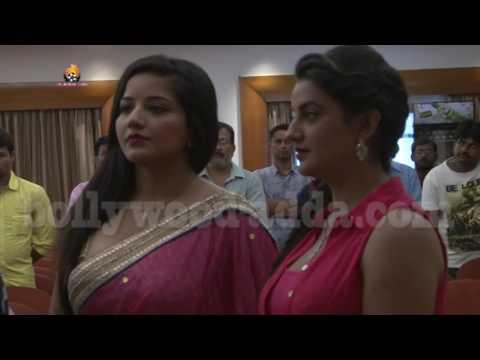 Pawan Raja Movie MUHURAT | Uncut Pawan Singh | Monalisa | Bollywood Adda