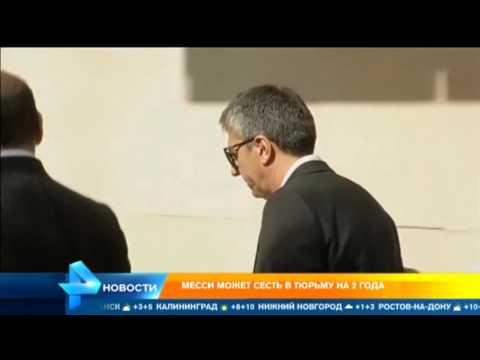 Месси грозит почти 2 года тюремного заключения