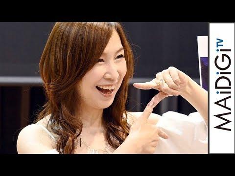 """森口博子、結婚ラッシュの話題に笑顔で""""生涯ガンダム愛""""を宣言「ガンダムが人生のパートナー」"""