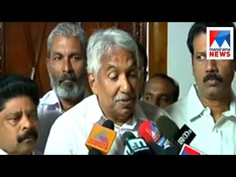 Solar Report ; Former CM Oommen Chandy to seek report from CM   Manorama News
