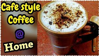 Cafe Style coffee Recipe | बिना मशीन घर पर कॉफी बनाएं | Cook with Monika