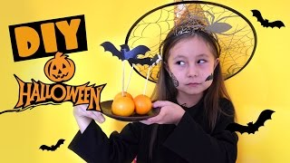 DIY Хэллоуин своими руками. Как украсить стол #HALLOWEEN