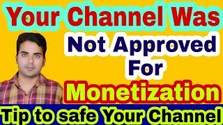 Monetization disapproved & under Additional review| how to approve your channel
