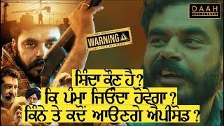 Warning-Web Series Da Next Episode Kadon Aauga? | Shinda Kaun Hai ? | Pamma Jionda Hai? | DAAH Films