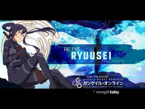 """""""Ryuusei"""" English Cover - Sword Art Online Alternative: Gun Gale Online OP (feat. Mong)"""