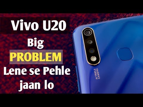 VIVO U20 Camera Review - Ye Wali Problem Kisi Ne Nahi Batayi!