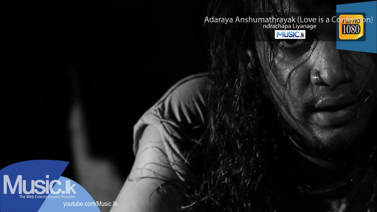Awakashaye chords, Indrachapa Liyanage song chords, Awakashaye song chords, Indrachapa Liyanage songs,
