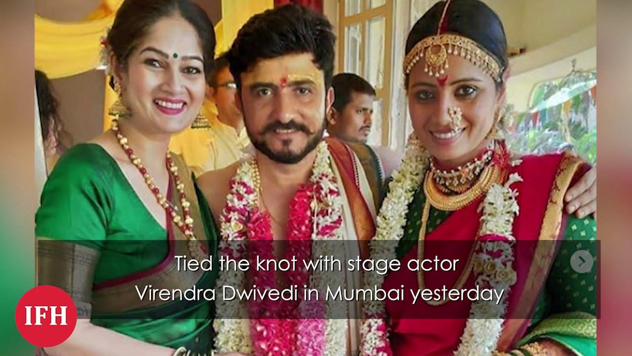 Smita Tambe Ties The Knot | Marathi News