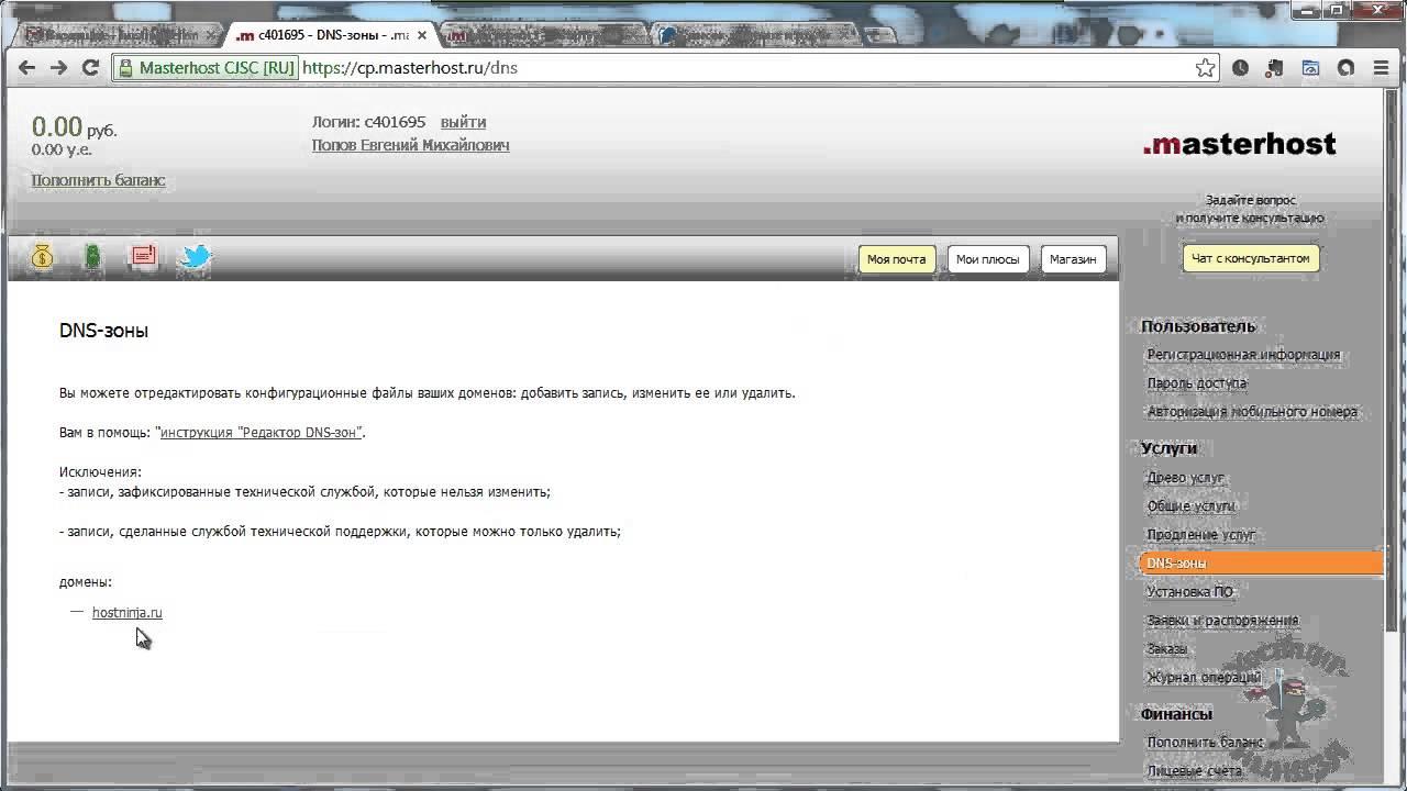 Wordpress хостинг masterhost бесплатный хостинг сайтов с поддержкой php