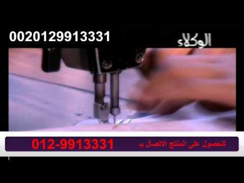 فنون تعليم التفصيل -إعــــلان -خــالد صبيحـة (Art Sewing).